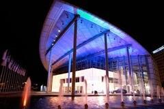 Palacio de Congresos. Vista nocturna