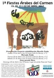 Cartel de las fiestas de El Carmen
