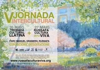 Cartel de las V jornadas interculturales