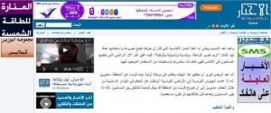 Captura del comunicado del grupo salafista