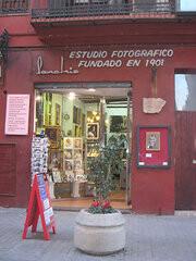 Fachada del Estudio de Sanchis en la calle Serranos