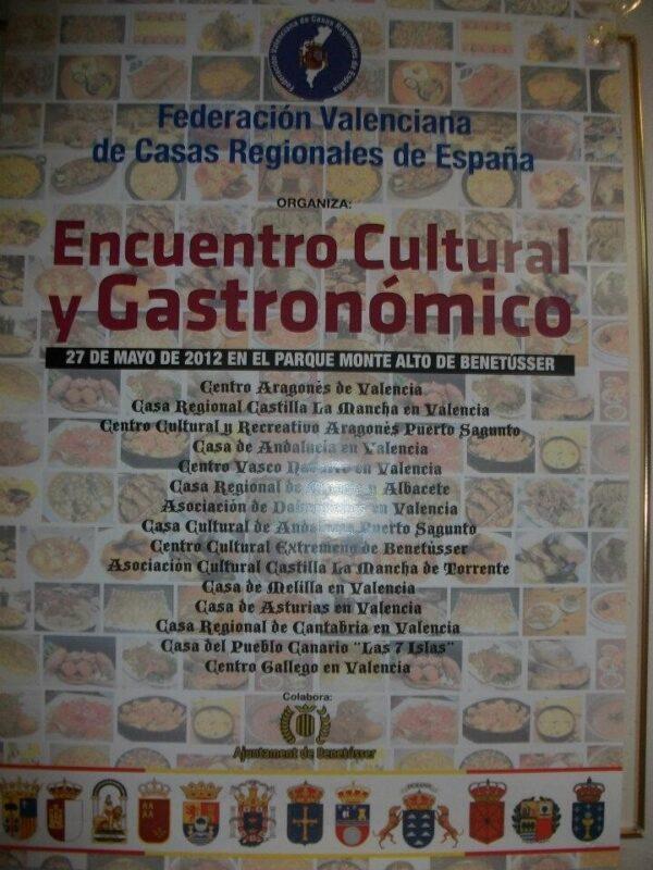 Cartel de la I Jornada de Convivencia de las Casas Regionales