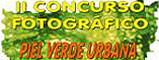 Logo de la pasada edición del concurso fotográfico