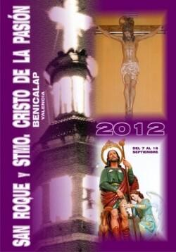 Cartel de las fiestas a San Roque y Cristo de la Piedad de San Roque