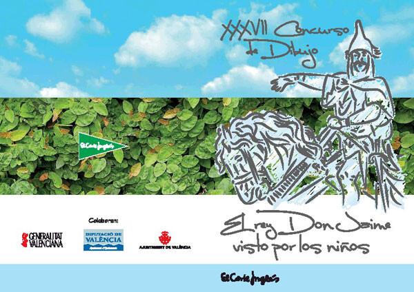 El Corte Inglés convoca el XXXVIII Concurso de dibujo del Rey D. Jaime