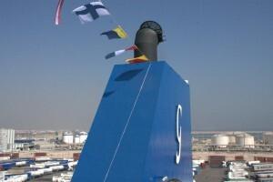 Chimenea del nuevo barco de mercancías entre Savona y Valencia/miguel calatayud