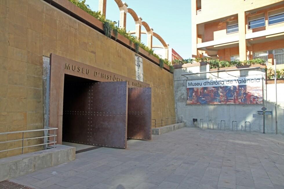 Entrada al Museo de Historia de la Ciudad