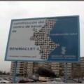 Centro de Salud Benimaclet II