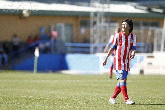 Mitsue Iwakura en el Atlético Madrid