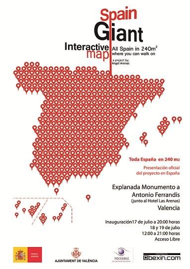 Cartel de la campaña promocional Marca España