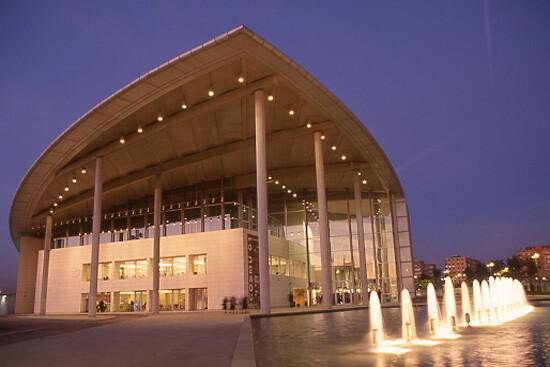 Imagen de la parte frontal del Palacio de Congresos