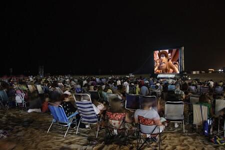Cine de verano del Patronato