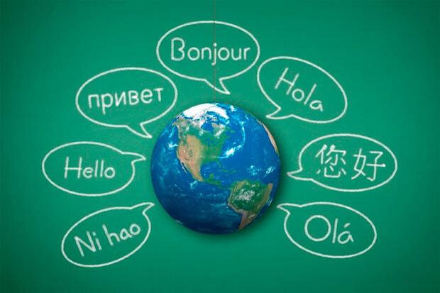 ensenyanza-en-idiomas