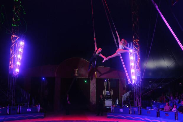 Circo Alaska 2