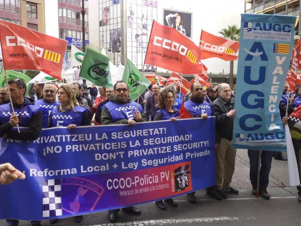 SINDICATO UNIFICADO DE POLICÍA #SeguridadPrivada,