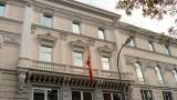 CGPJ-informe-inconstitucional-seguridad-ciudadana_EDIIMA20140326_0372_4