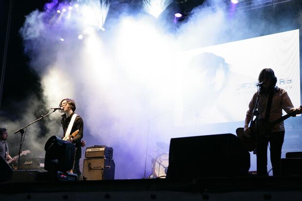 Dezervers Teloneros IV Conciertazo Amstel Fallas