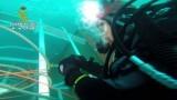 La Guardia Civil centra las labores de rescate del Santa Ana en el exterior del buque