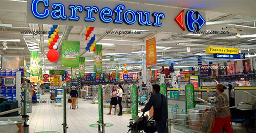 carrefour-500