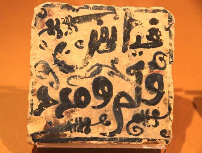 6. pieza iconografía árabe