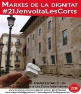 21J_MARXES_DE_LA_DIGNITAT_22M4