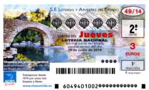 Sorteo del jueves de lotería nacional 19 de junio de 2014