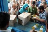 Distribución de comida a desplazados en Gaza Foto: ONU/ UNRWA