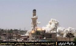 estado-islamico-ejecuciones