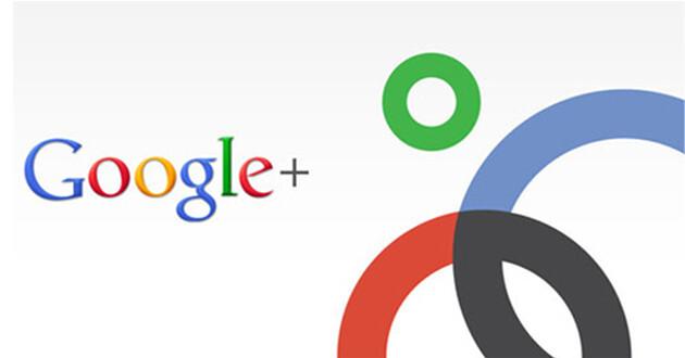 Google Plus y Gmail ahora serán independientes. (Google)