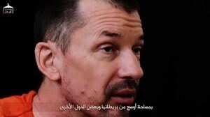 John Cantlie rehenes de los terroristas del ISIS (2)