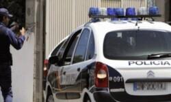Policia nacional (archivo)