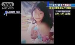 Horror en Japón: encuentran decapitada a una niña de 6 años