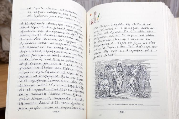Biblia manuscrita 3