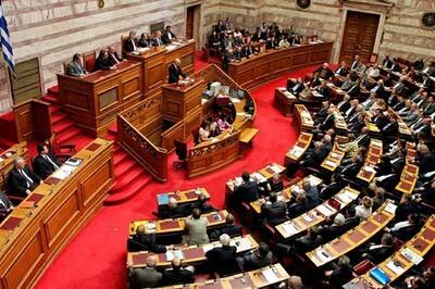 El Parlamento griego en una difícil situación. (Foto-Agencias)