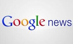 Icono de Google news