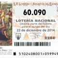 Quinto premio para el número 60.090 de la loteria de Navidad, Administraciones premiadas