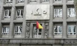 Sede del Instituto de Crédito Oficial en una imagen de archivo. (Foto-Agencias)