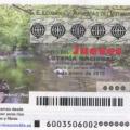 Sorteo del jueves de lotería nacional 1 de enero de 2015