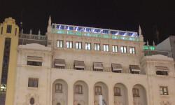 ateneo-mercantil-terrazas