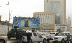 Hotel Trípoli rehenes