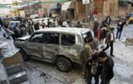 Ataque suicida en la capital de Yemen, la foto fue tomada desde un móvil. (Foto-AP)