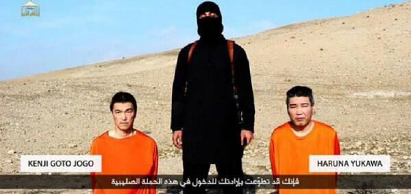 Ciudadanos japoneses secuestrados por el Estado Islámico. (Foto-AP)