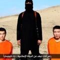 Video con los dos secuestrados japoneses.