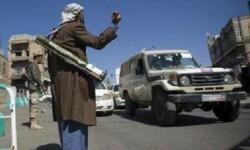 Yemen vivió un nuevo atentado terrorista. (Foto-AP)