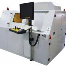 equipodemicrotomografiacomputarizada (1)