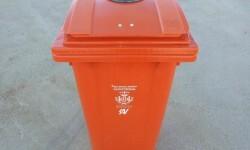 0226 contenedor aceite doméstico