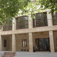 Ayuntamiento de Aspe, en Alicante.