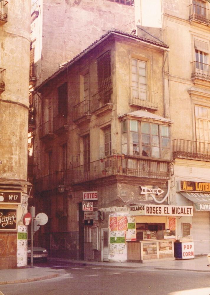 Calle de la Corregería, 1980. A. P. R. S.