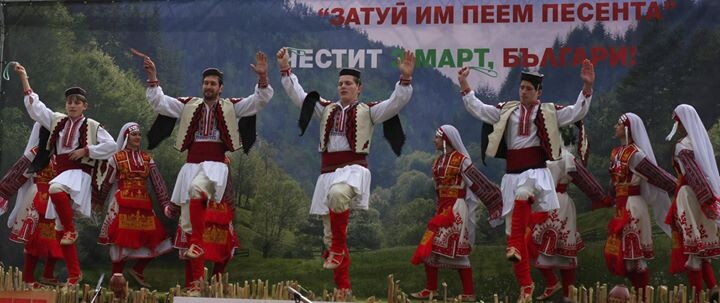 Dia-bulgaria-aibe-balcan