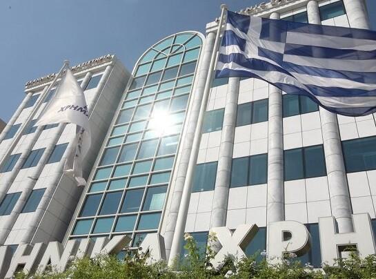 Edificio de la bolsa de Grecia. (Foto-Agencias)